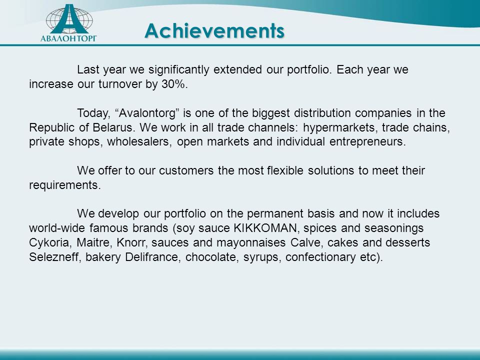 Last year we significantly extended our portfolio.