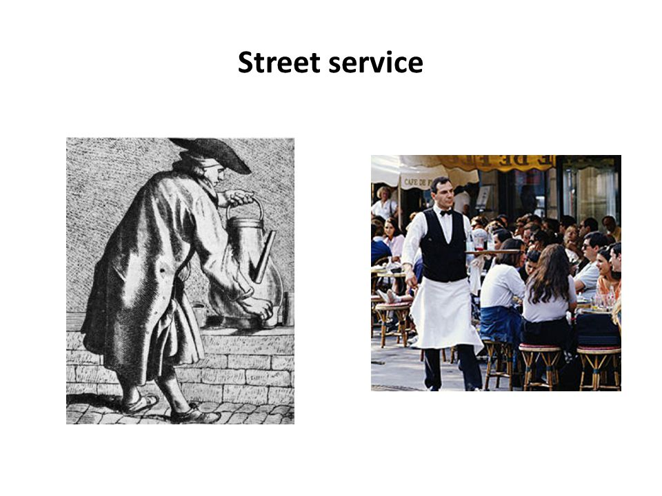 Street service