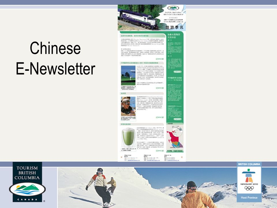 Chinese E-Newsletter