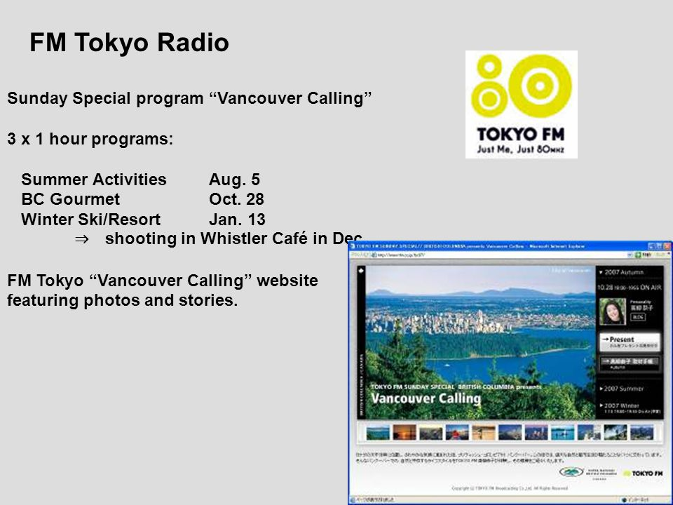 FM Tokyo Radio Sunday Special program Vancouver Calling 3 x 1 hour programs: Summer Activities Aug.