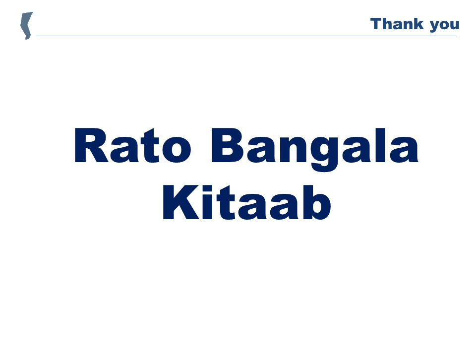 Rato Bangala Kitaab Thank you