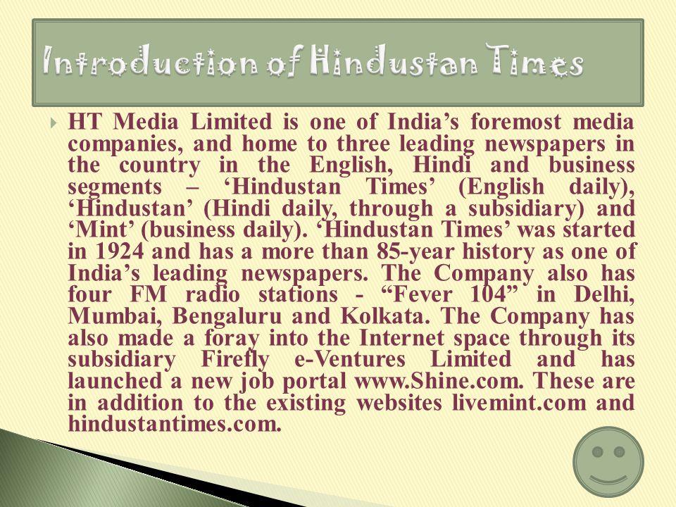 Hindustan Times edit room
