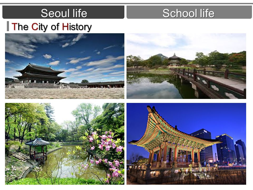 Seoul life School life The City of History