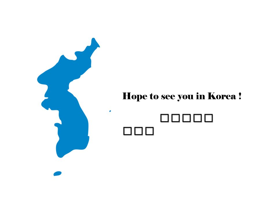 Hope to see you in Korea ! Thank You