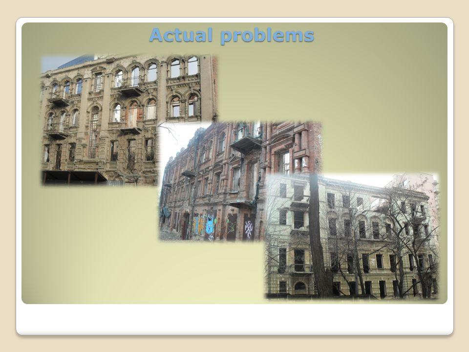 Building on Shevchenka St, 30