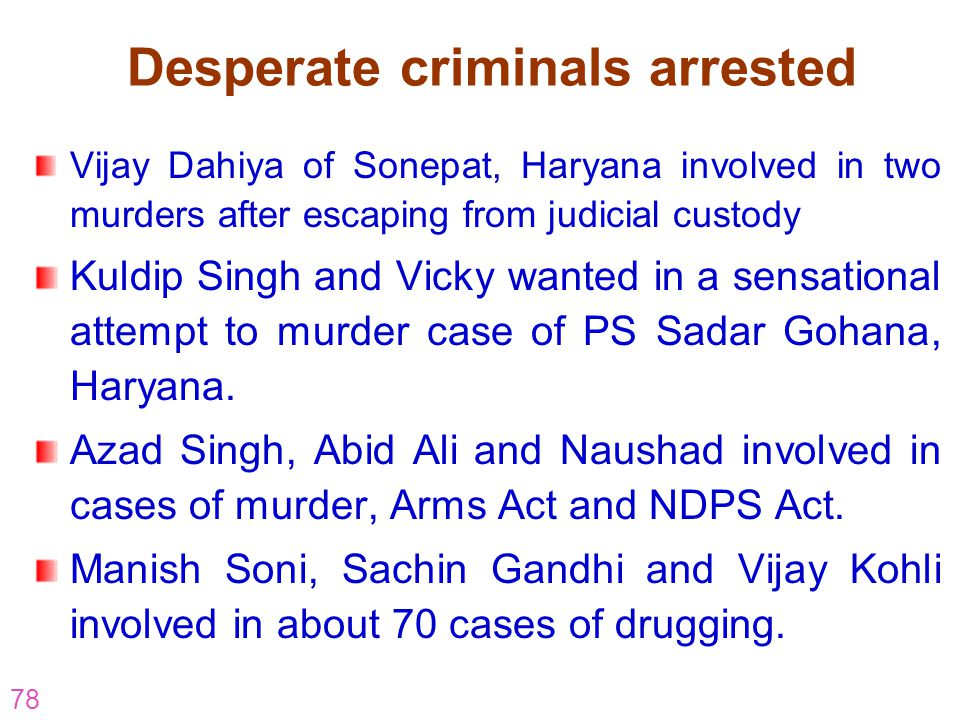 78 Desperate criminals arrested Vijay Dahiya of Sonepat, Haryana involved in two murders after escaping from judicial custody Kuldip Singh and Vicky w