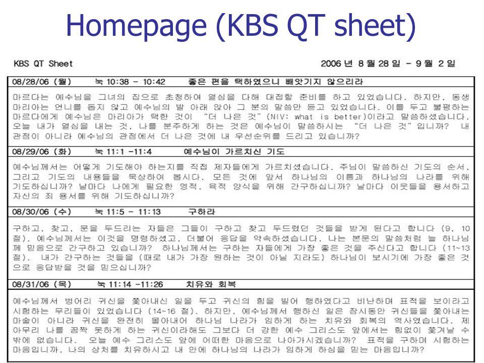 Homepage (KBS QT sheet)