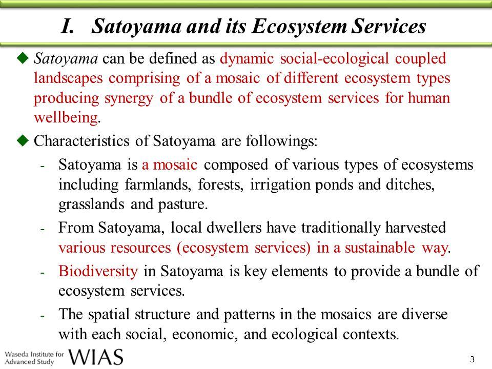 4-2.Creating Natural Industry in Nasu by Amita Corp.