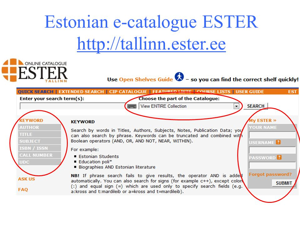Estonian e-catalogue ESTER