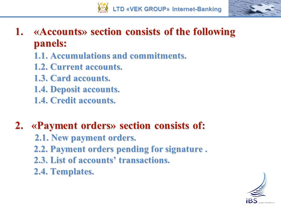 1.«Accounts» section consists of the following panels: 1.1. Accumulations and commitments. 1.1. Accumulations and commitments. 1.2. Current accounts.