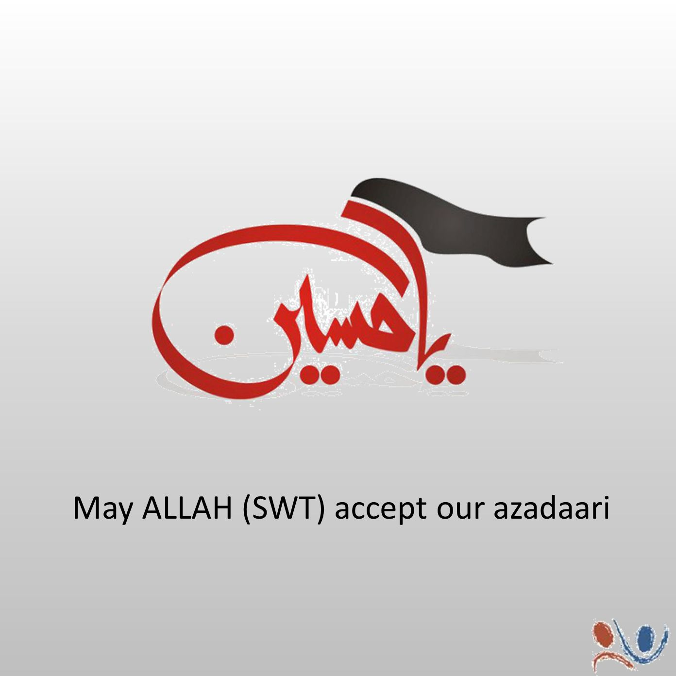 May ALLAH (SWT) accept our azadaari