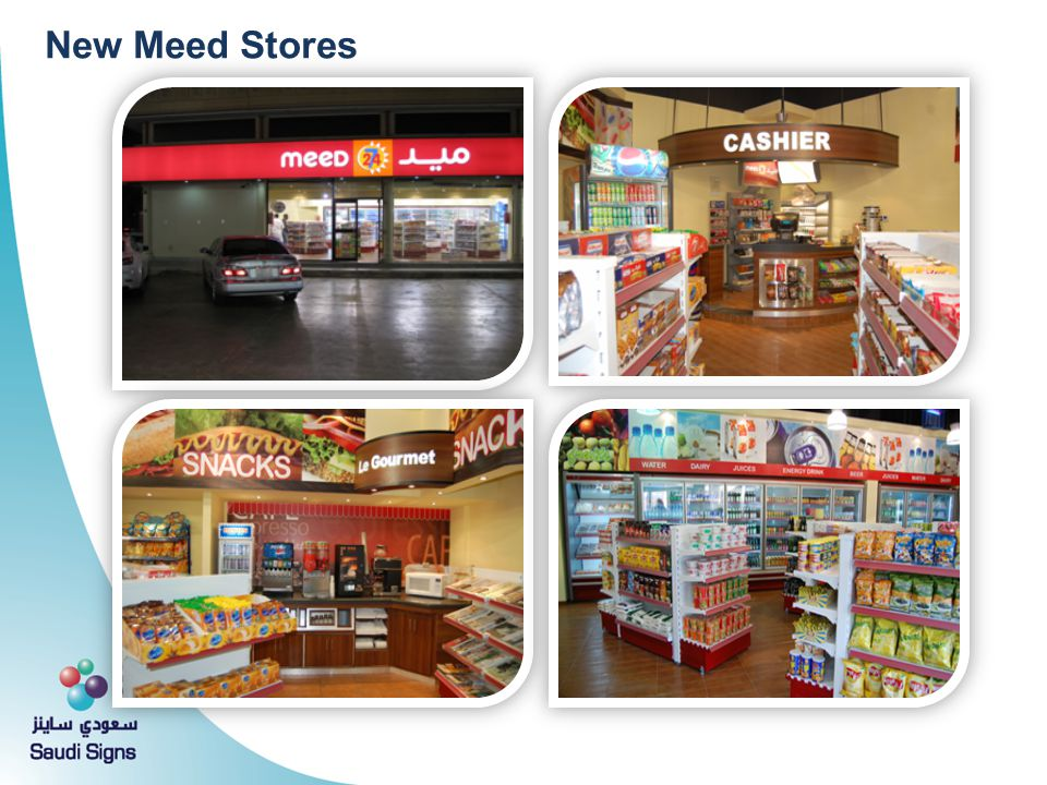New Meed Stores