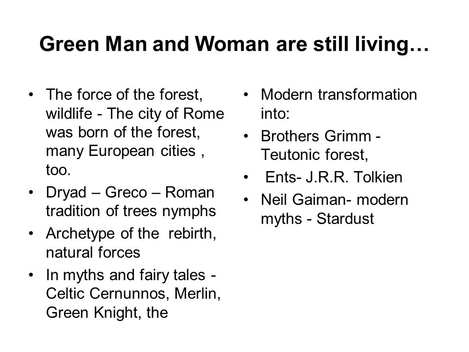 Green Man and Woman are still living… The force of the forest, wildlife - The city of Rome was born of the forest, many European cities, too. Dryad –