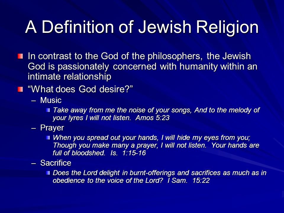 A Definition of Jewish Religion In contrast to the God of the philosophers, the Jewish God is passionately concerned with humanity within an intimate