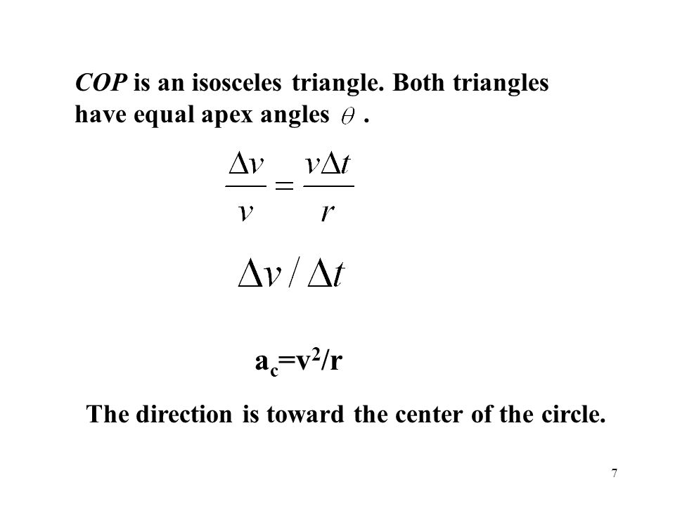 8 Conceptual Example 2: Which way will the object go.