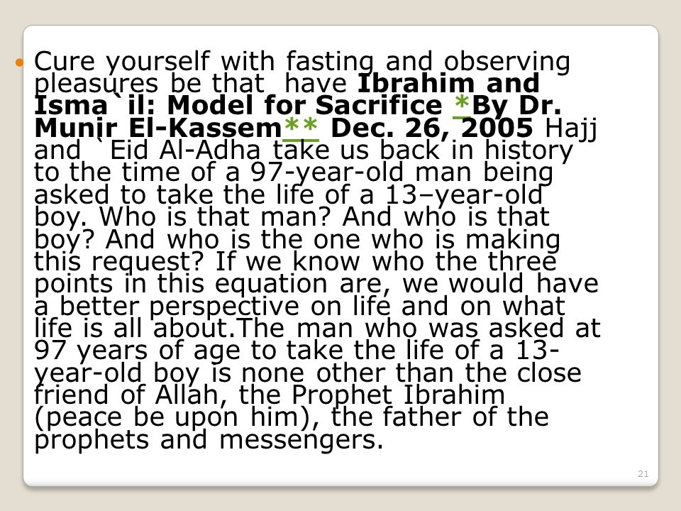 21 Cure yourself with fasting and observing pleasures be that have Ibrahim and Isma`il: Model for Sacrifice *By Dr.