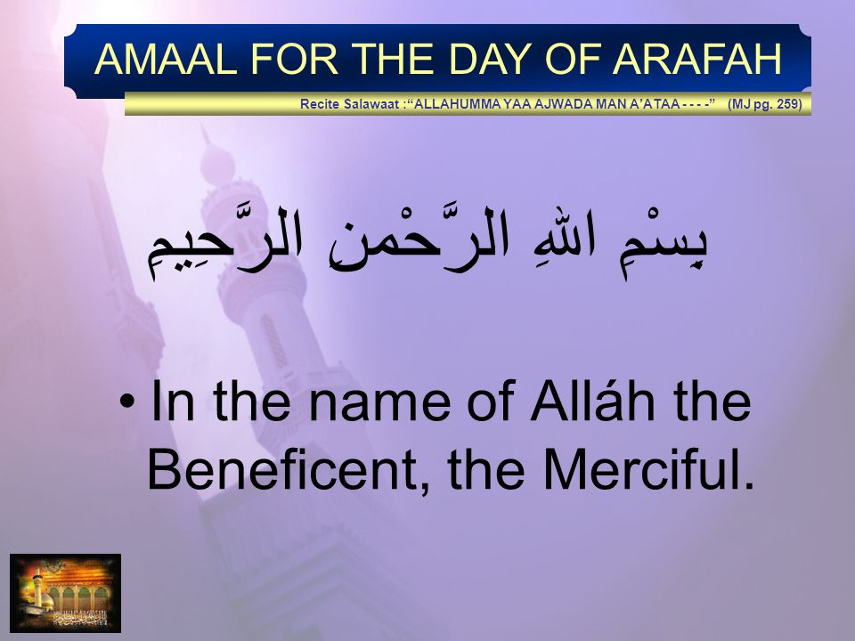 AMAAL FOR THE DAY OF ARAFAH بِسْمِ اللهِ الرَّحْمنِ الرَّحِيمِِ In the name of Alláh the Beneficent, the Merciful.