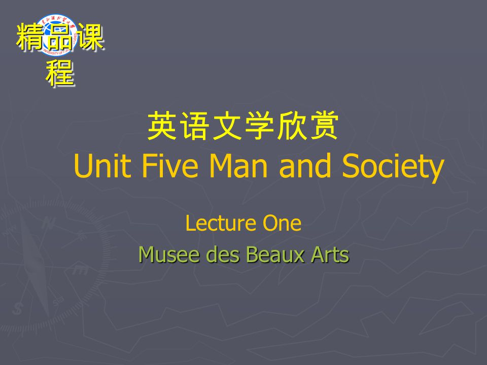 Unit Five Man and Society Lecture One Musee des Beaux Arts