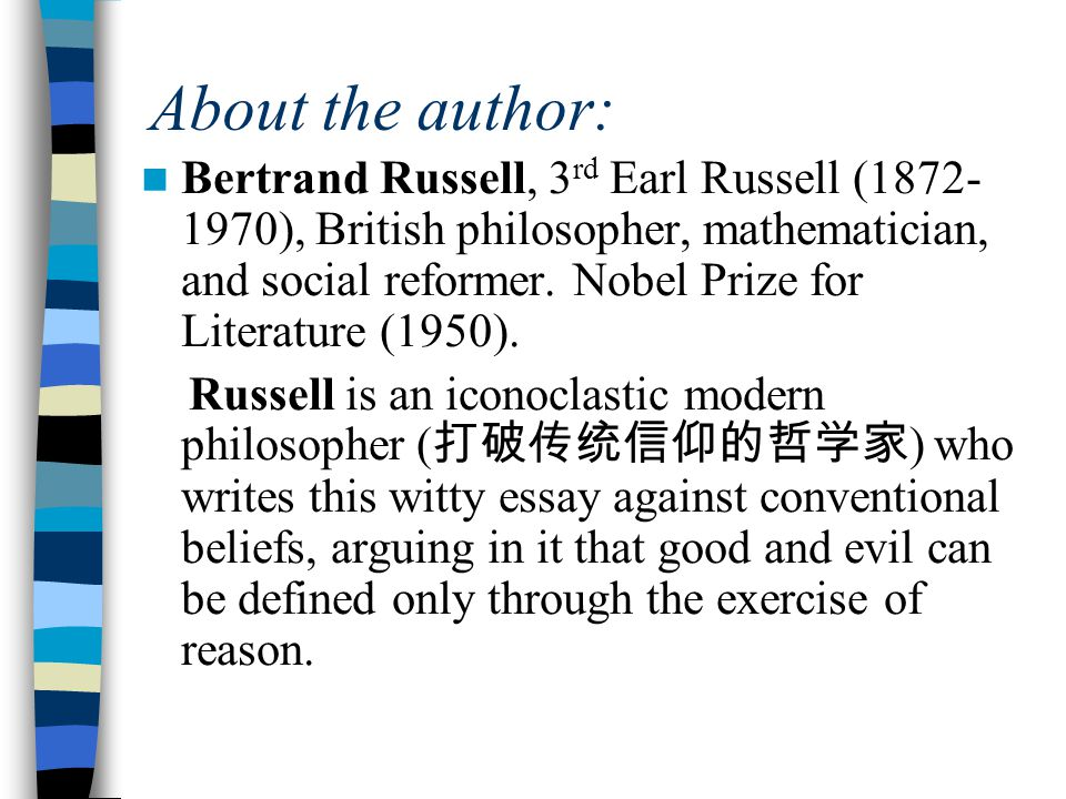 Introduction to Bertrand Russell Introduction to Text Text Structure