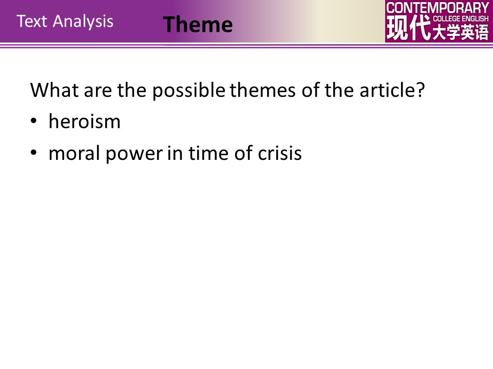 Detailed Analysis Structure Theme Text Analysis The Man in the Water Unit 4