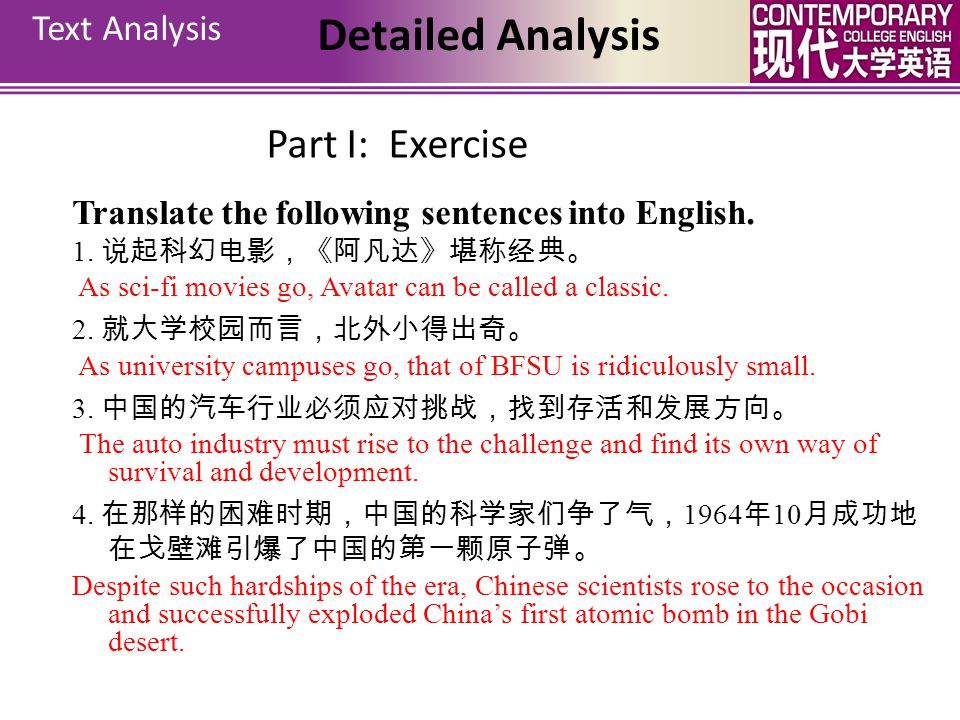 Text Analysis Detailed Analysis Part I: Words & Expressions Words Phrases Words aesthetic; elements Phrases on record; bring … to tears; in collision;