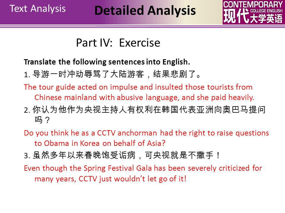 Text Analysis Detailed Analysis Part IV: Words & Expressions Words Phrases Words distinction; likewise; standoff Phrases keep ones thoughts on; go at;