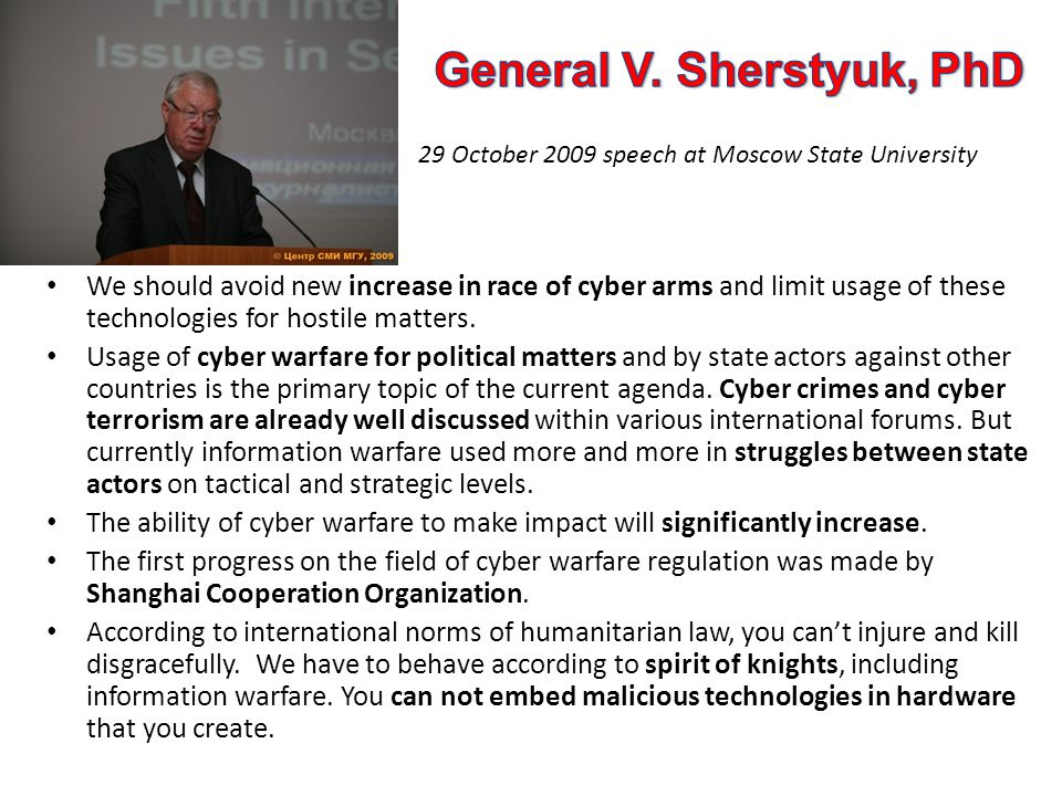 We should avoid new increase in race of cyber arms and limit usage of these technologies for hostile matters.