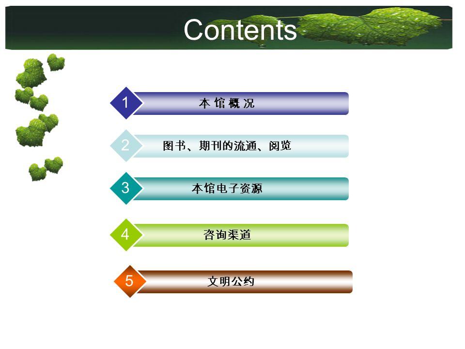Contents 1 2 3 4 5