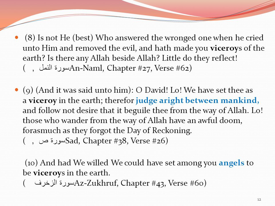 (8) Is not He (best) Who answered the wronged one when he cried unto Him and removed the evil, and hath made you viceroys of the earth.