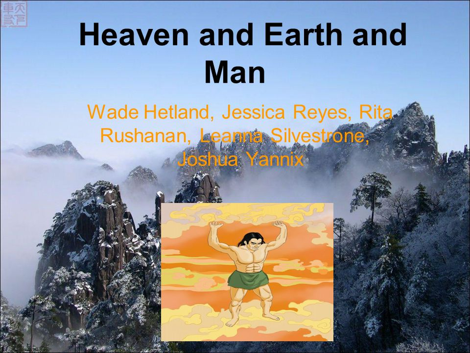 Heaven and Earth and Man Wade Hetland, Jessica Reyes, Rita Rushanan, Leanna Silvestrone, Joshua Yannix