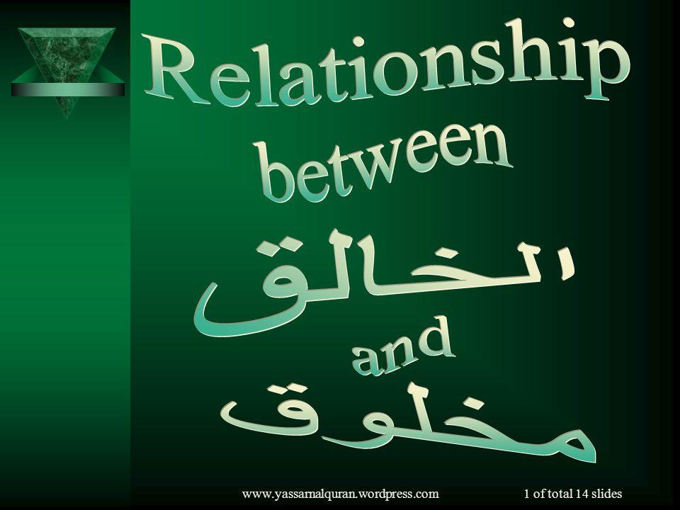 www.yassarnalquran.wordpress.com1 of total 14 slides