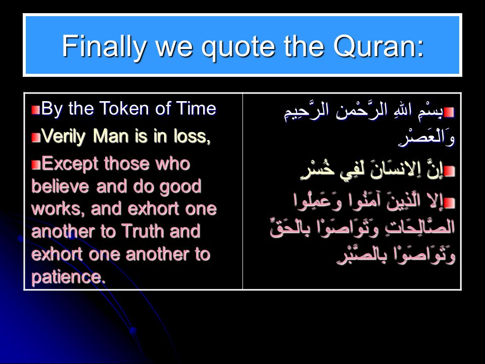 In Conclusion Omar from birth up to the Hijrah Omars lineage and childhood During Omar s youthful life Arabia at the Time: Burying the female alive Omars Ill-Treatment of Muslims in the beginning Omar converts to Islam after skirmishes with sister Omar the Muslim, prays in the open Migration to Medina and the Brotherhood-in-Faith