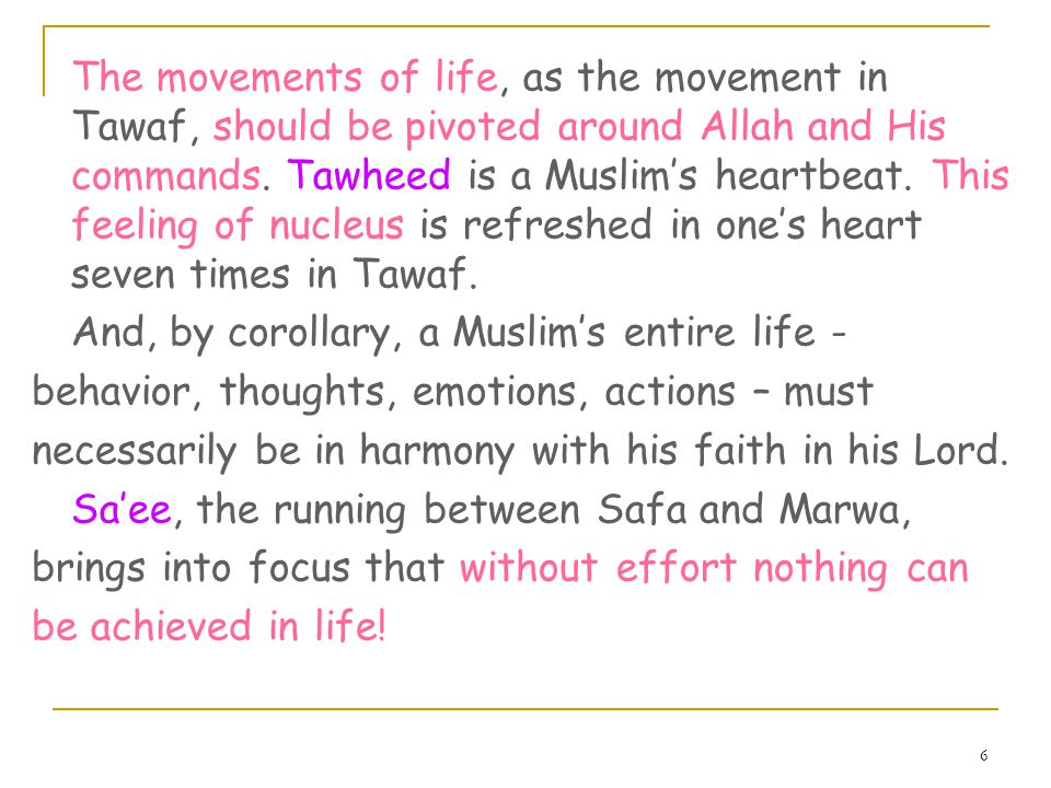 6 The movements of life, as the movement in Tawaf, should be pivoted around Allah and His commands.