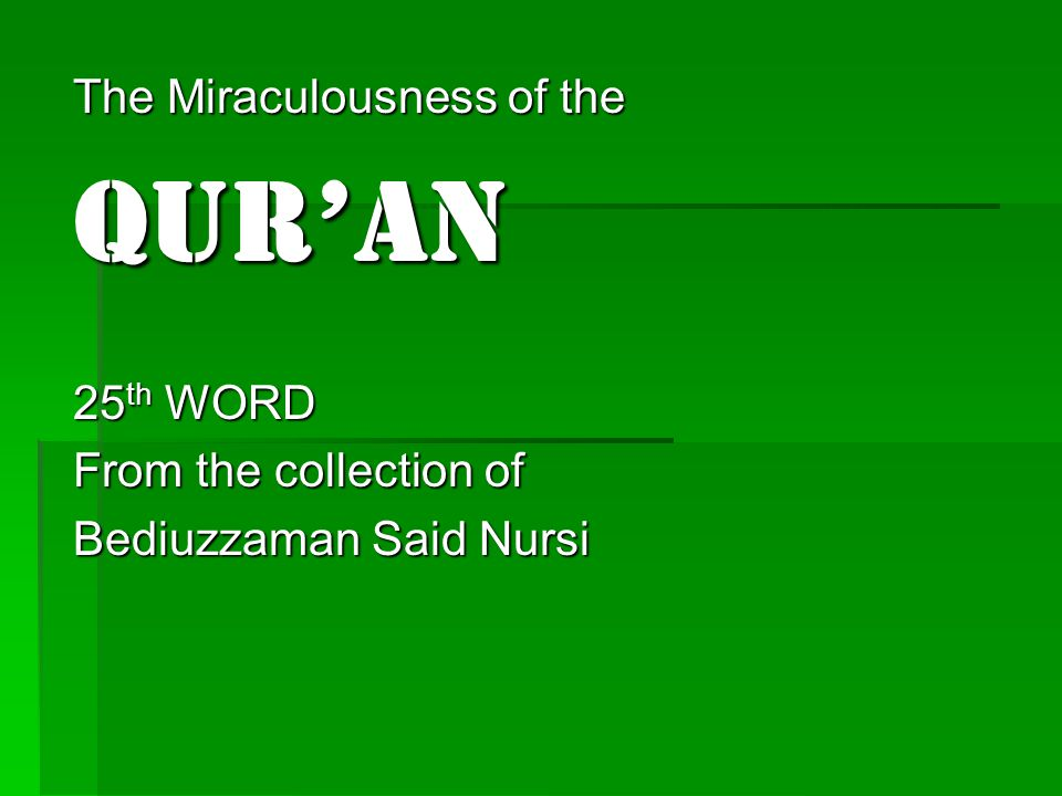 The Miraculousness of the QURAN 25 th WORD From the collection of Bediuzzaman Said Nursi