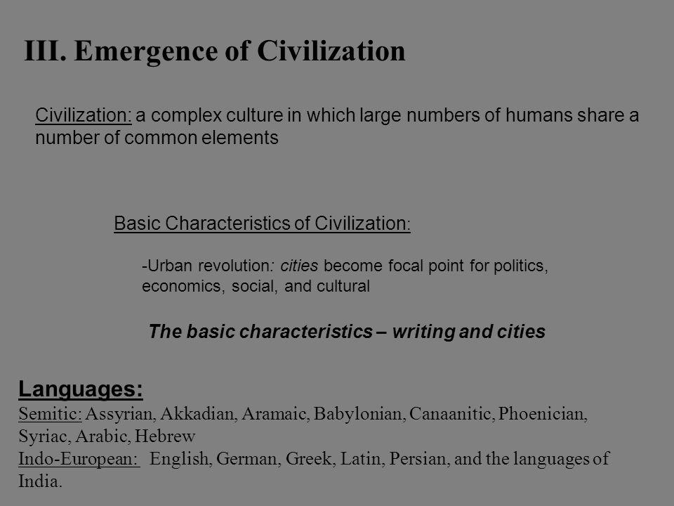 i) Persians Babylon fell to the Persians in 539 B.C.E.