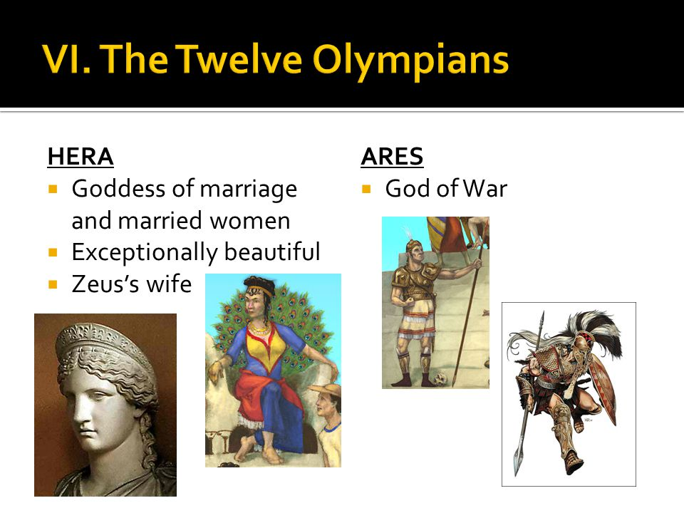 HERA Goddess of marriage and married women Exceptionally beautiful Zeuss wife ARES God of War