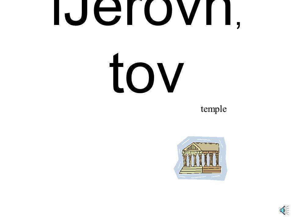 qavnatoV, o J death