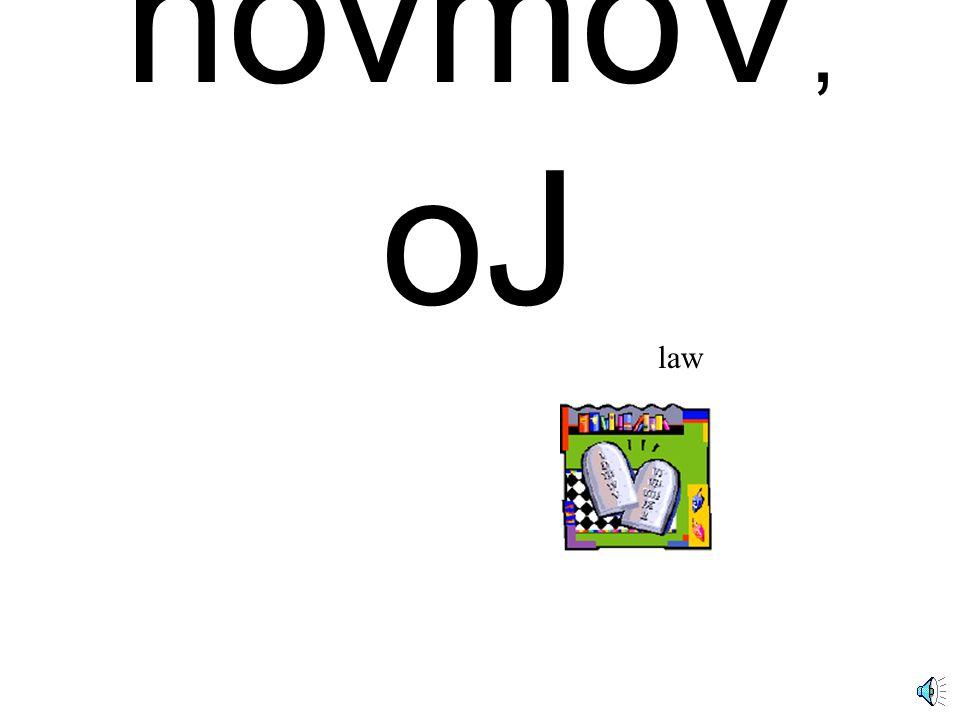livqoV, oJ stone