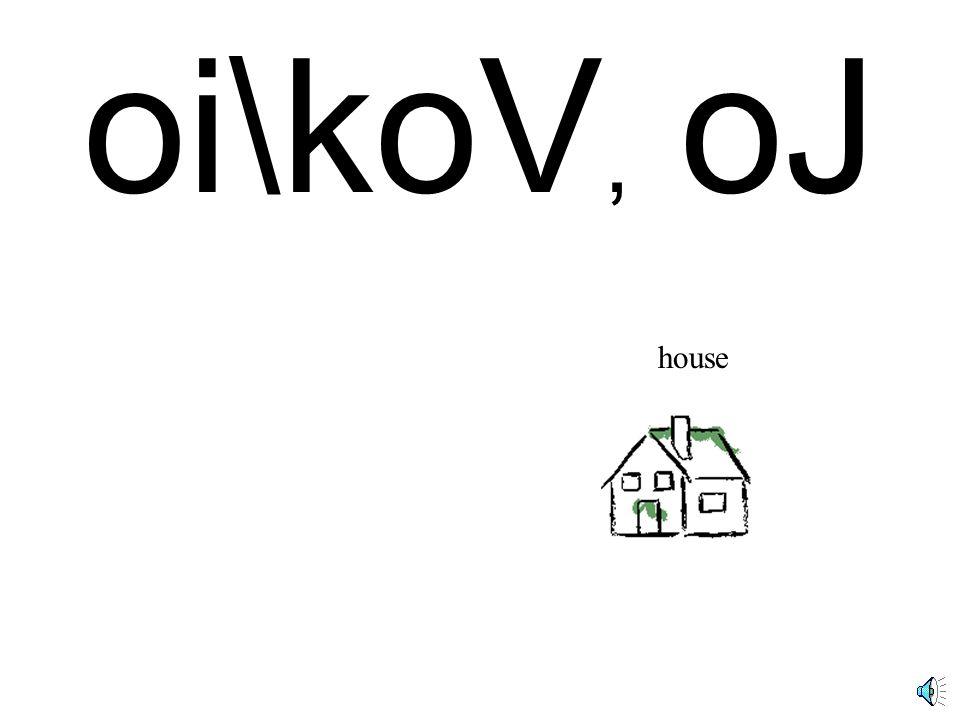 novmoV, oJ law