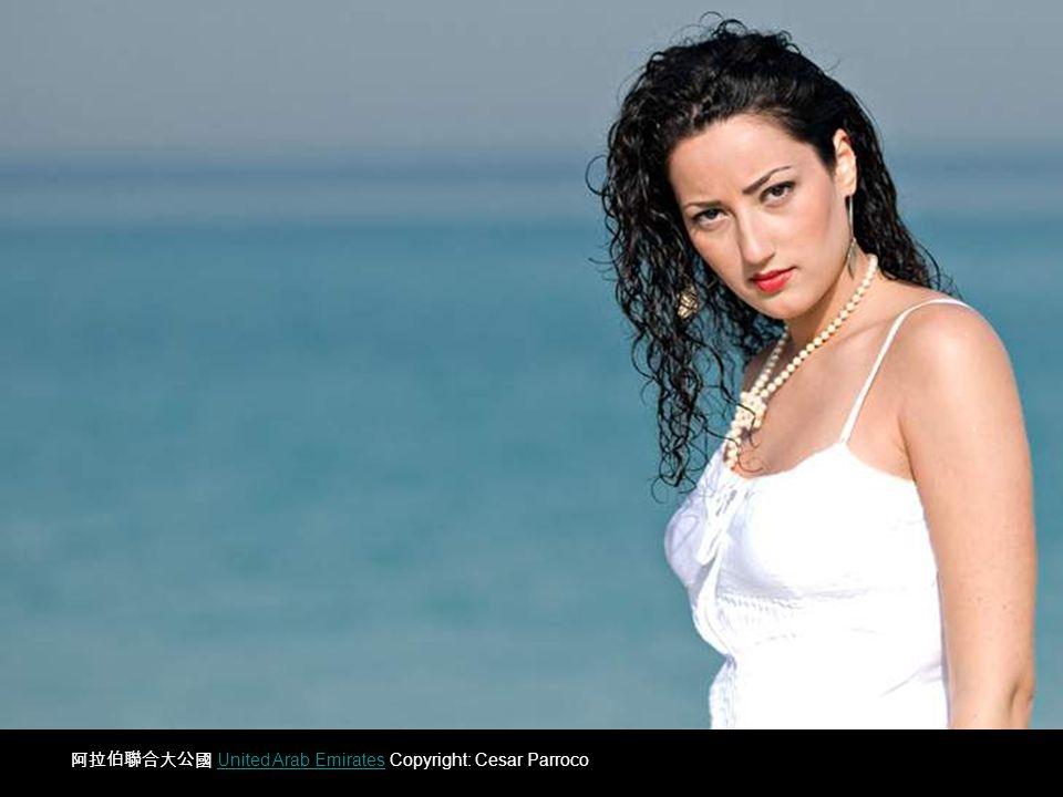 Cyprus,, Big dream, Copyright: aynL ynL 98