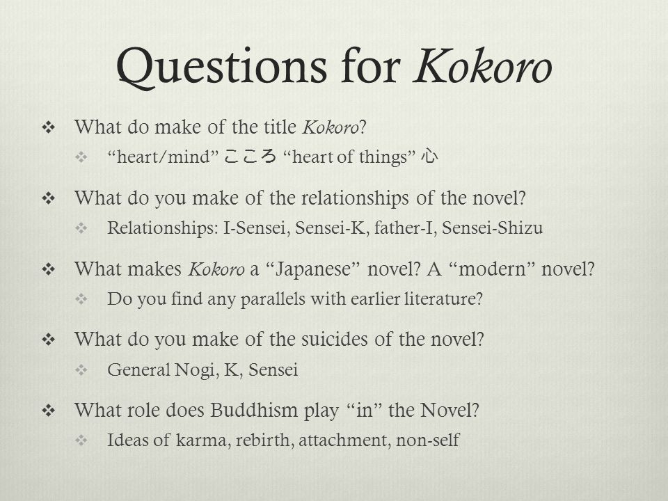 Questions for Kokoro What do make of the title Kokoro .