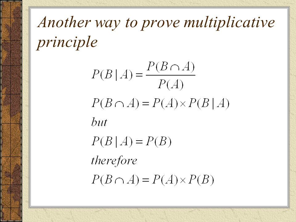 Another way to prove multiplicative principle