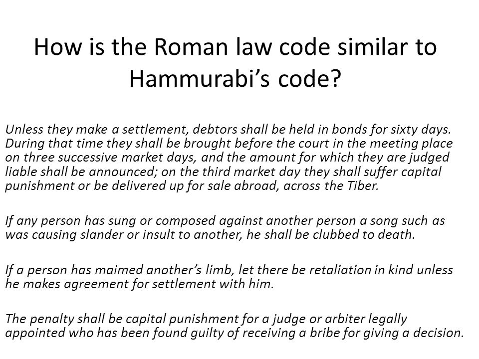 How is the Roman law code similar to Hammurabis code.