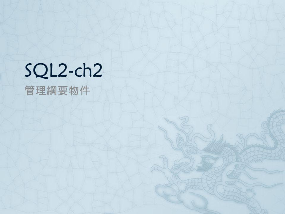 SQL2-ch2