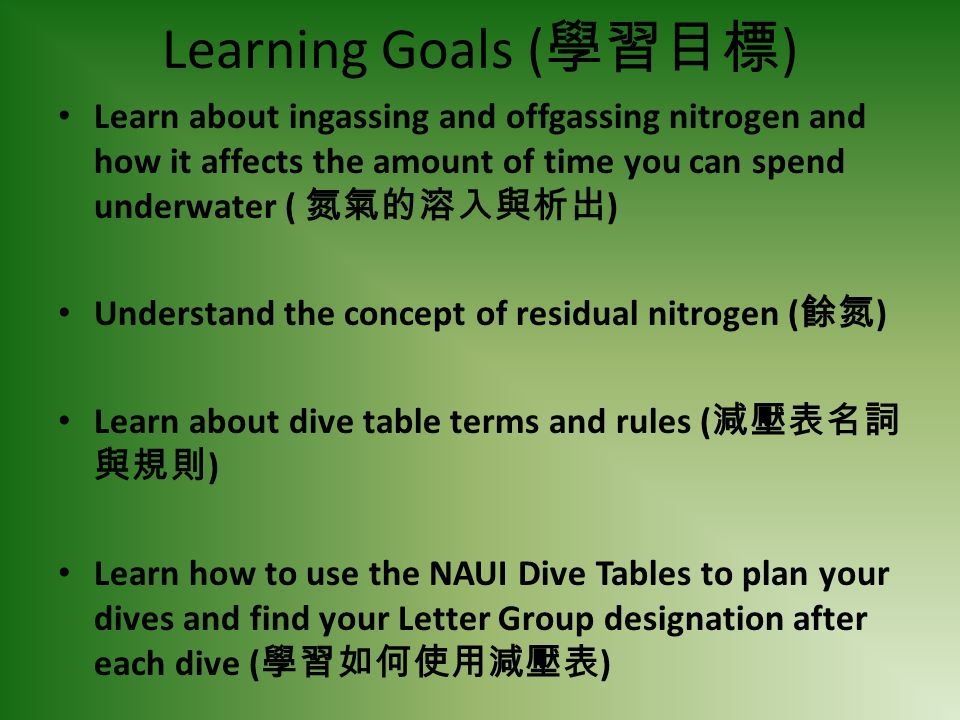 Learning Goals ( ) Learn about ingassing and offgassing nitrogen and how it affects the amount of time you can spend underwater ( ) Understand the con