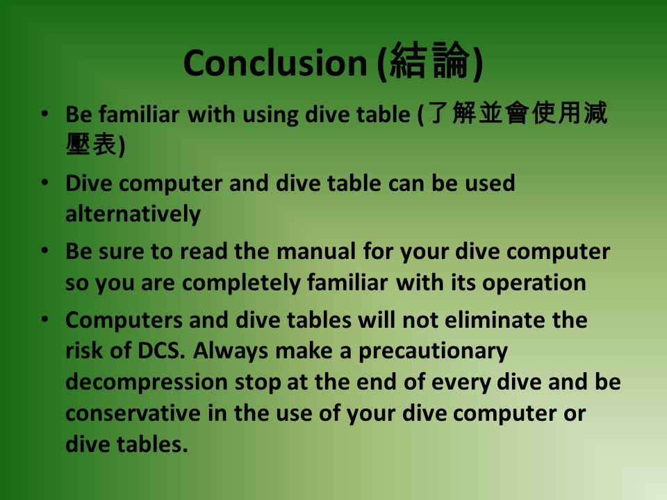 Conclusion ( ) Be familiar with using dive table ( ) Dive computer and dive table can be used alternatively Be sure to read the manual for your dive c