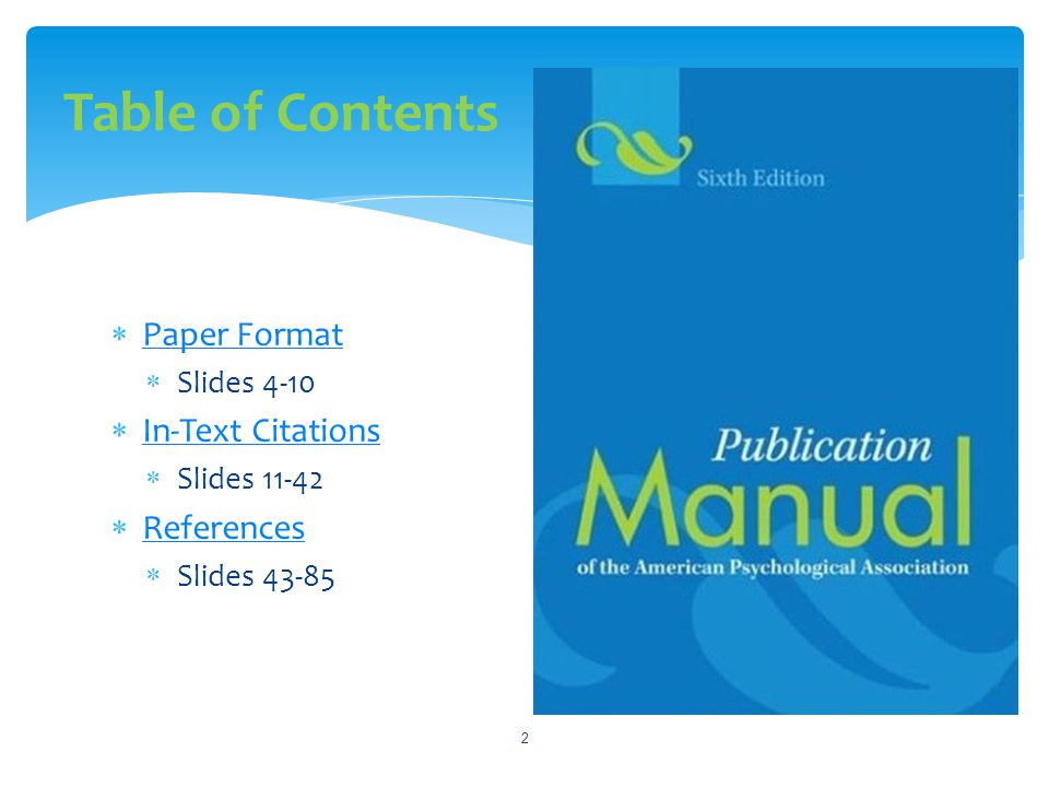 Electronic publication information comes in the form of a path.