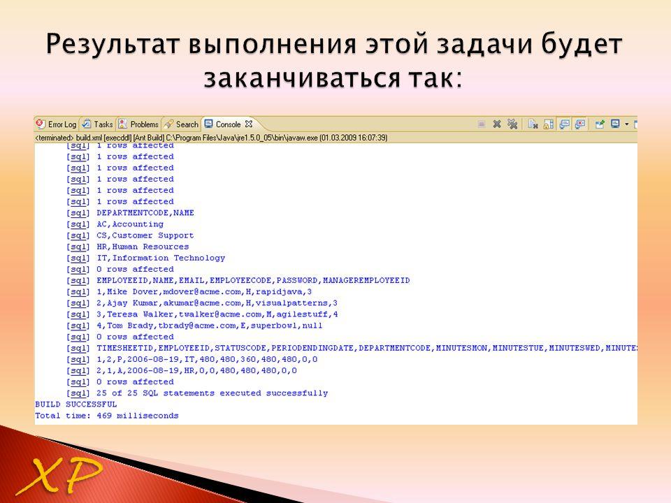 В lib-каталог следует скопировать jar-файлы: hibernate3.jar antlr.jar encache-1.1.jar antlr-2.7.6rc1.jar asm-attrs.jar asm.jar cglib-2.1.3.jar commons-collections-2.1.1.jar commons-logging-1.0.4.jar dom4j-1.6.1.jar jta.jar log4j-1.2.11.jar