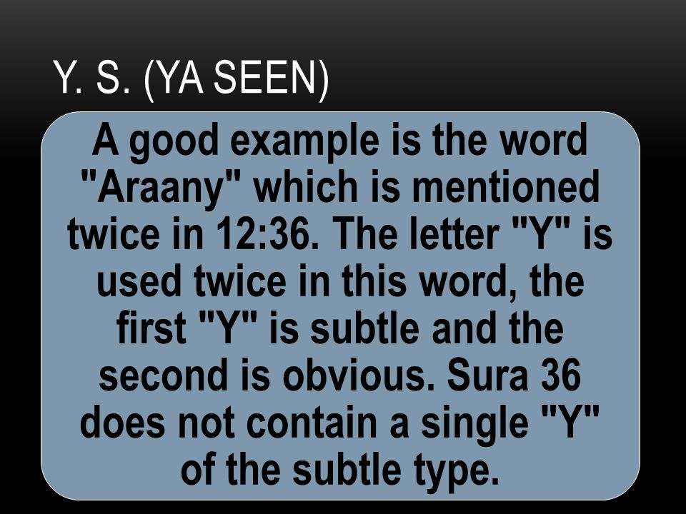 Y. S. (YA SEEN) A good example is the word Araany which is mentioned twice in 12:36.