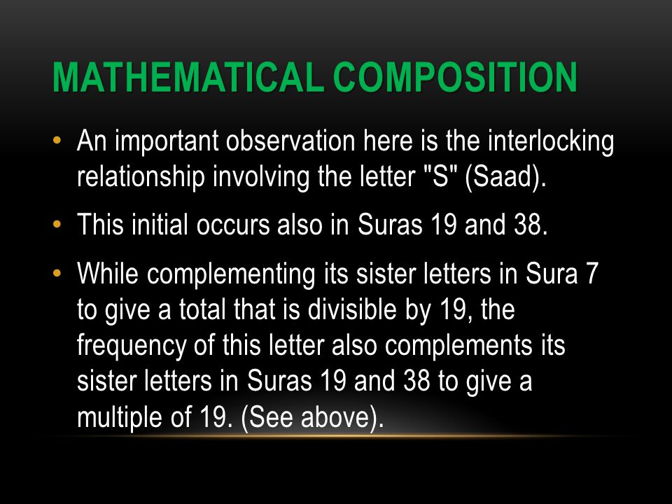 MATHEMATICAL COMPOSITION An important observation here is the interlocking relationship involving the letter S (Saad).